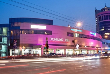 Торговый центр Донецк Сити, г. Донецк, ул. Артема, 130