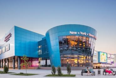 Торговый Центр Порт City, г. Мариуполь Володарское шоссе, 2