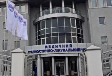 Многопрофильный медицинский лечебно-диагностическийцентр Медион, г. Полтава, ул. Сенная, 37
